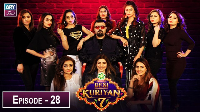 Desi Kuriyan Season 07 – Episode 28 – 25th July 2019