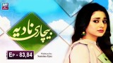 Bechari Nadia Episode 83 & 84 – 5th July 2019