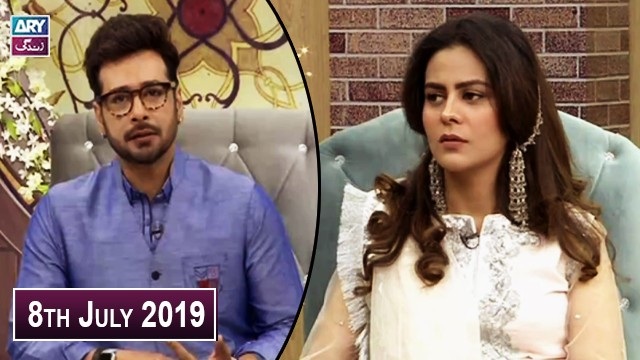 Salam Zindagi with Faysal Qureshi – 8th July 2019