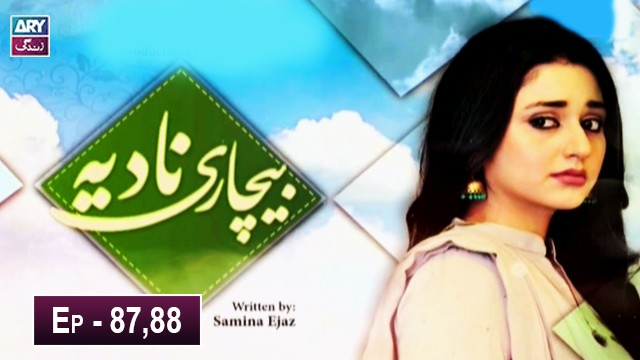 Bechari Nadia Episode 87 & 88 – 12th July 2019