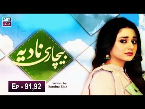 Bechari Nadia Episode 91 & 92 – 19th July 2019