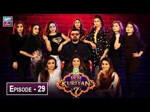 Desi Kuriyan Season 07 – Episode 29 – 29th July 2019