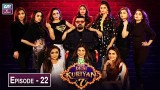 Desi Kuriyan Season 07 – Episode 22 – 16th July 2019