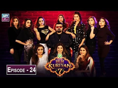 Desi Kuriyan Season 07 – Episode 24 – 18th July 2019