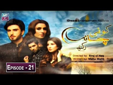 Koi Chand Rakh Episode 21 – 19th July 2019