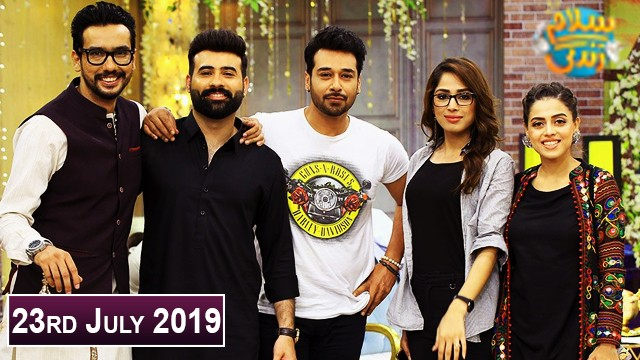 Salam Zindagi with Faysal Qureshi – 23rd July 2019