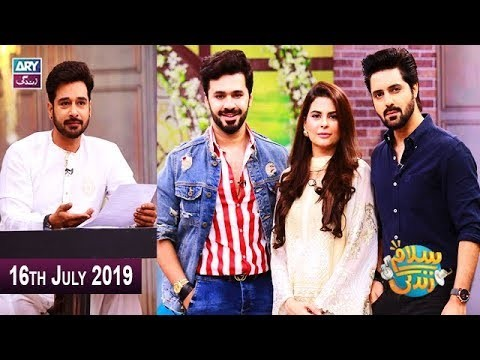 Salam Zindagi with Faysal Qureshi – 16th July 2019
