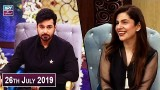 Salam Zindagi with Faysal Qureshi – 26th July 2019
