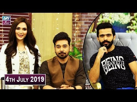 Salam Zindagi with Faysal Qureshi – 4th July 2019