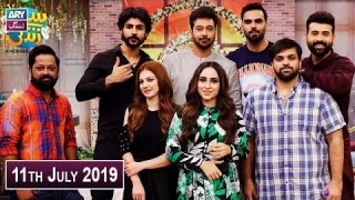 Salam Zindagi with Faysal Qureshi – 11th July 2019