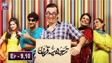 Tujh Pe Qurban Episode 9 & 10 – 17th July 2019
