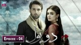 Do Bol Episode 4 – 16th August 2019