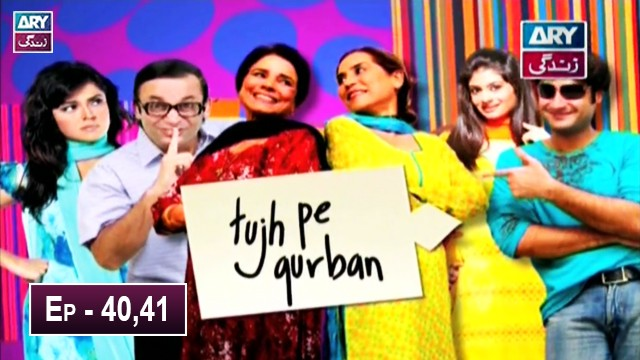 Tujh Pe Qurban Episode 40 & 41 – 21st August 2019