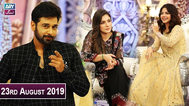 Salam Zindagi with Faysal Qureshi – 23rd August 2019