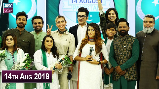 Salam Zindagi with Faysal Qureshi – 14th August 2019