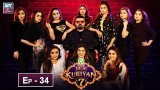 Desi Kuriyan Season 07 – Episode 34 – 6th August 2019
