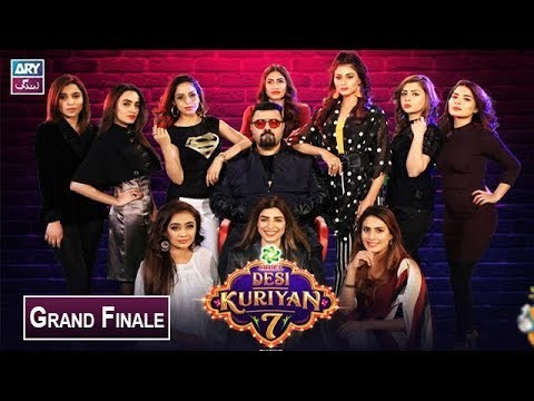 Desi Kuriyan Season 07 – Episode 36 – 8th August 2019