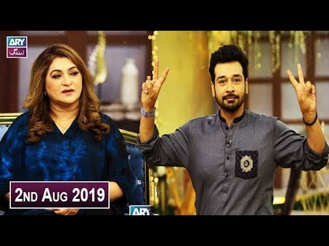 Salam Zindagi with Faysal Qureshi – 2nd August 2019