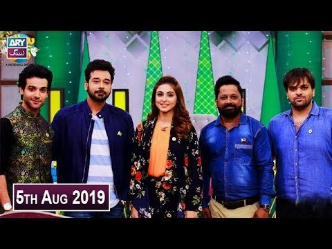 Salam Zindagi with Faysal Qureshi – 5th August 2019