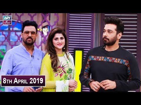 Salam Zindagi with Faysal Qureshi – 8th April 2019