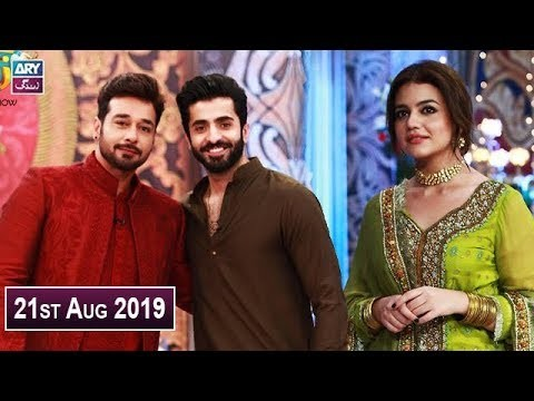 Salam Zindagi with Faysal Qureshi – 21st August 2019