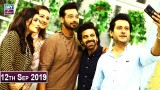 Salam Zindagi with Faysal Qureshi – 12th September 2019