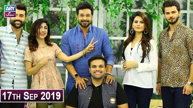 Salam Zindagi with Faysal Qureshi – 17th September 2019