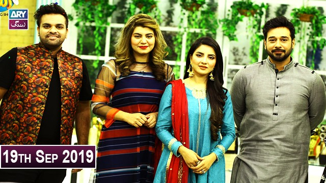 Salam Zindagi with Faysal Qureshi – 19th September 2019