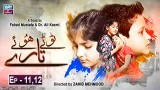 Tootay Huway Taray Episode 11 & 12 – 22nd September 2019
