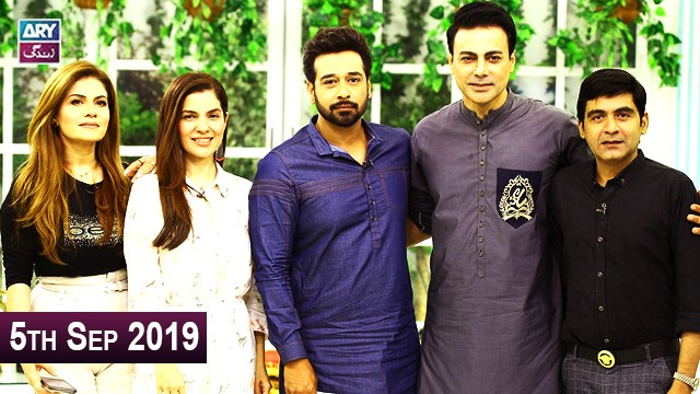 Salam Zindagi with Faysal Qureshi – 5th September 2019