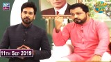 Salam Zindagi with Faysal Qureshi – 11th September 2019