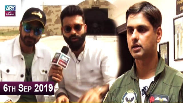 Salam Zindagi with Faysal Qureshi – 6th September 2019