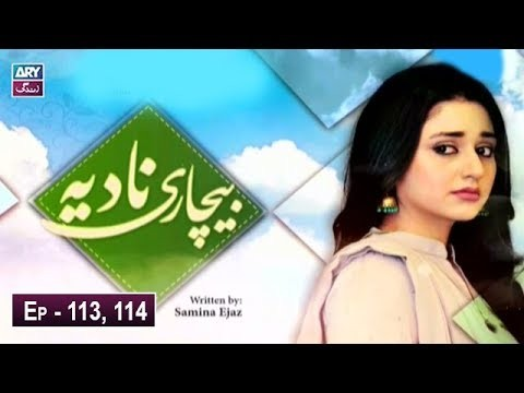 Bechari Nadia Episode 113 & 114 – 1st September 2019