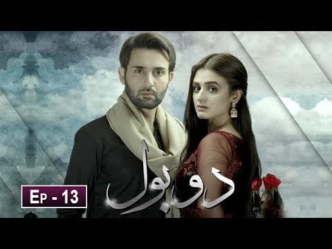 Do Bol Episode 13 – 6th September 2019