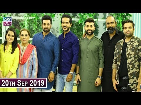 Salam Zindagi with Faysal Qureshi – 20th September 2019