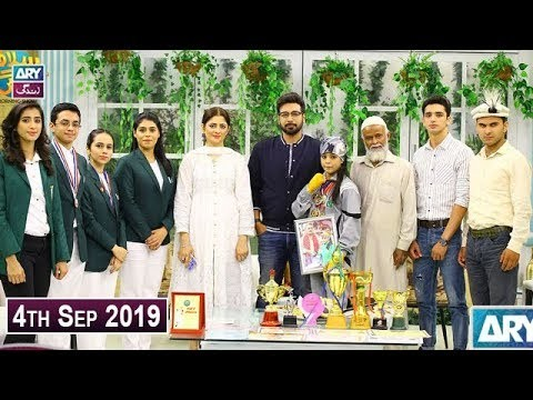 Salam Zindagi with Faysal Qureshi – 4th September 2019