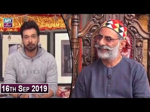 Salam Zindagi with Faysal Qureshi – 16th September 2019