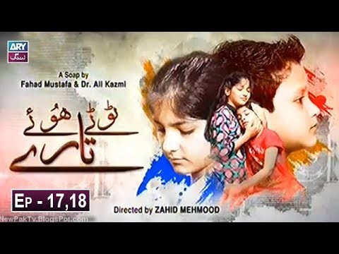 Tootay Huway Taray Episode 17 & 18 – 29th September 2019
