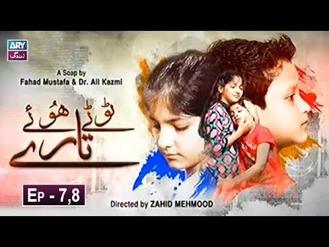 Tootay Huway Taray Episode 7 & 8 – 20th September 2019