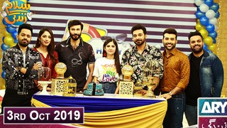 Salam Zindagi with Faysal Qureshi – 3rd October 2019