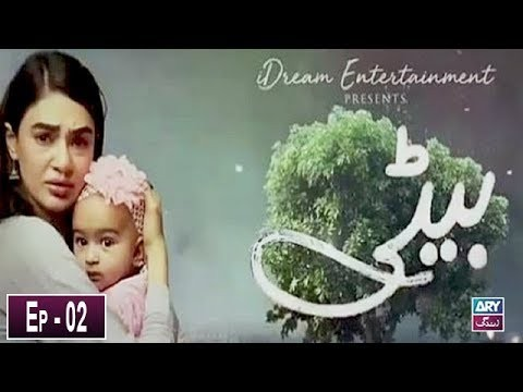 Beti Episode 2- 19th October 2019
