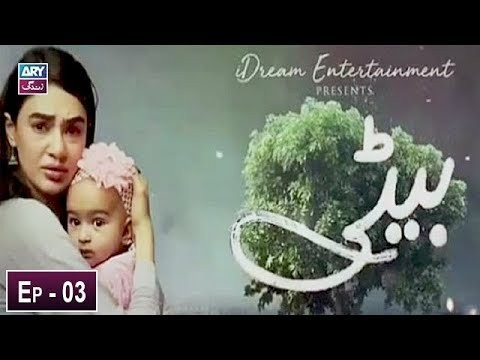 Beti Episode 3 – 20th October 2019