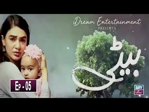 Beti Episode 5 – 26th October 2019