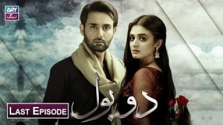Do Bol Last Episode – 13th October 2019