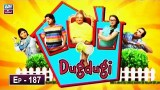 Dugdugi Episode 187 – 12th October 2019