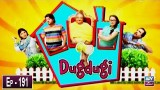 Dugdugi Episode 191 – 18th October 2019