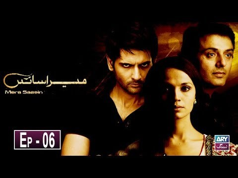 Mera Saaein Episode 6 – 23rd October 2019