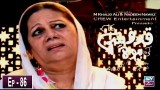 Quddusi Sahab Ki Bewah – Episode 86 – 19th October 2019