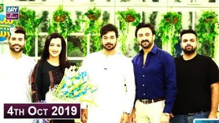 Salam Zindagi with Faysal Qureshi – 4th October 2019