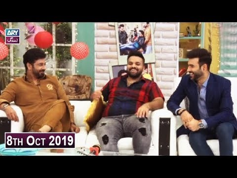 Salam Zindagi with Faysal Qureshi – 8th October 2019